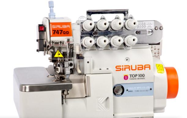 Overlock 4-nitowy SIRUBA z automatycznym zaszywaniem łańcuszka