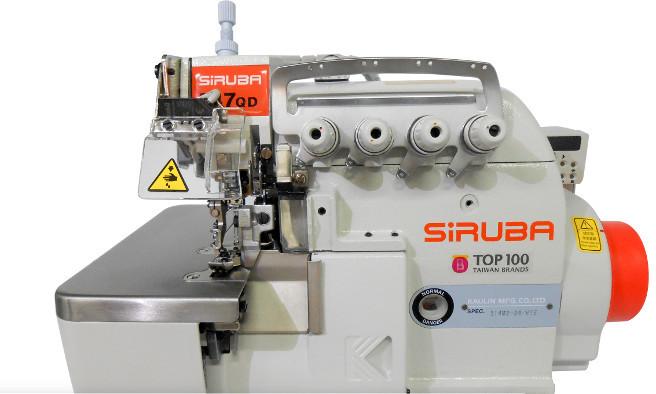 Overlock SIRUBA 4-nitkowy z automatycznym odcinaniem nici i odsysaniem
